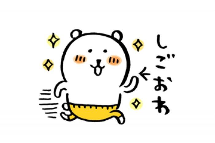 【LINE無料スタンプ】『自分ツッコミくま×タウンワーク』が登場、配布期間は9月30日まで
