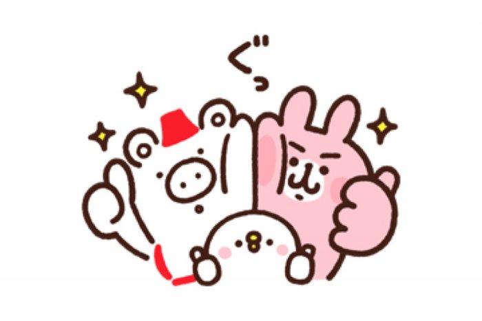 【LINE無料スタンプ】『くまぶー×ピスケ&うさぎ』が登場、配布期間は10月7日まで