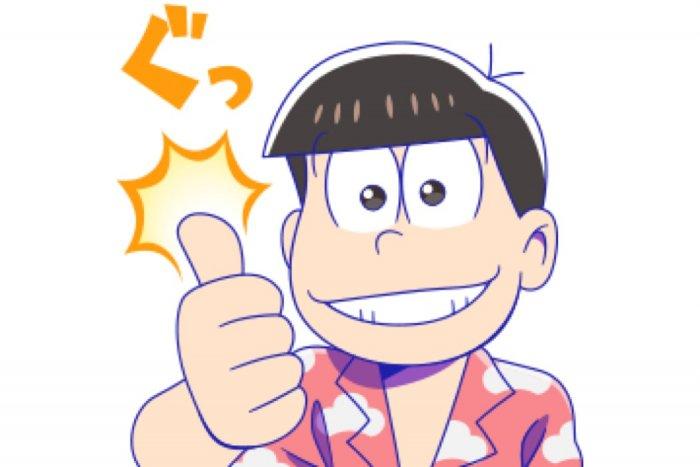 【LINE無料スタンプ】『おそ松さん × LINEトラベルjp』が登場、配布期間は9月28日まで