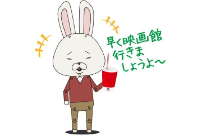 【LINE無料スタンプ】『TOHOシネマズ×LINE Pay』が登場、配布期間は10月12日まで