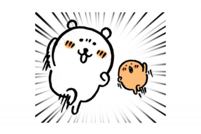【LINE無料スタンプ】『自分ツッコミくま×オープンチャット』が登場、配布期間は7月1日まで
