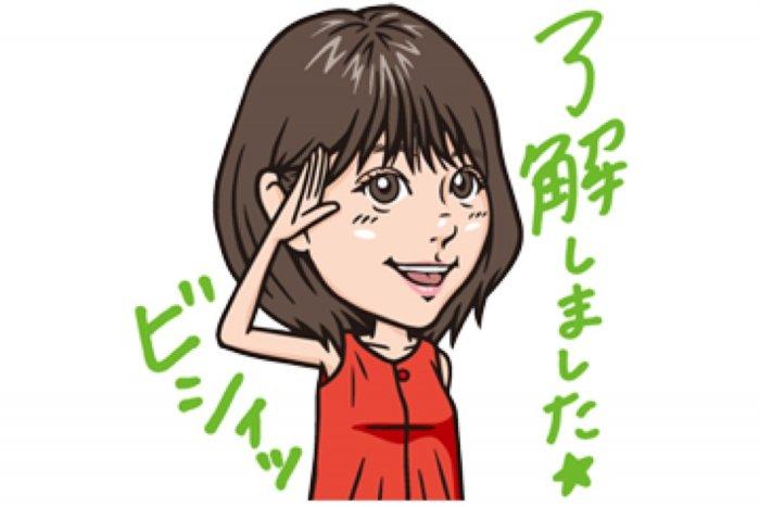 【LINE無料スタンプ】『JA共済CMコラボスタンプ』が登場、配布期間は4月23日まで