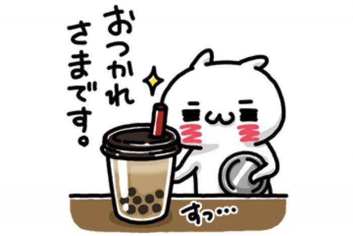 【LINE無料スタンプ】『愛しすぎて大好きすぎる。×ユニクロ』が登場、配布期間は11月18日まで