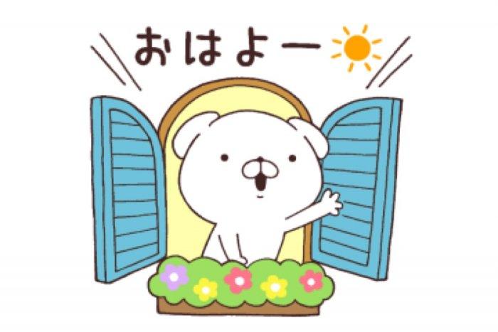 【LINE無料スタンプ】『いぬまっしぐら × ロクシタン』が登場、配布期間は11月18日まで