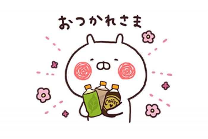 【LINE無料スタンプ】『うさまる in セブン‐イレブン! 2』が登場、配布期間は2月23日まで