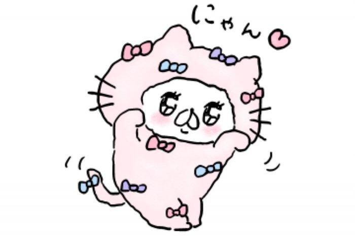 【LINE無料スタンプ】『LINEバイト×会話にクマを添えましょう』が登場、配布期間は12月4日まで