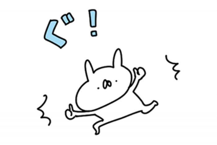 【LINE無料スタンプ】『LINEモバイル×うさぎ帝国』が登場、配布期間は1月1日まで