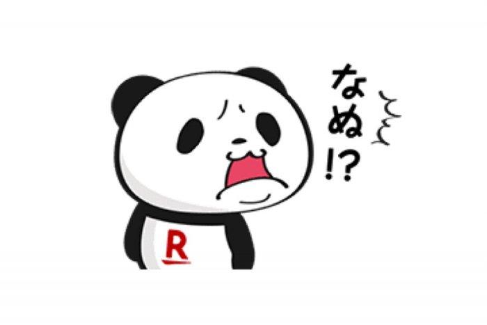 【LINE無料スタンプ】『動く!お買いものパンダ』が登場、配布期間は12月26日まで