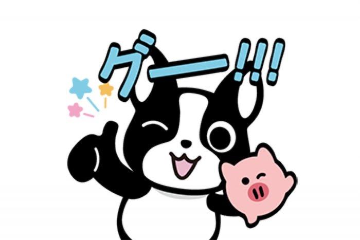 【LINE無料スタンプ】『バフェとPIGの毎日がエブリデイ』が登場、配布期間は12月25日まで