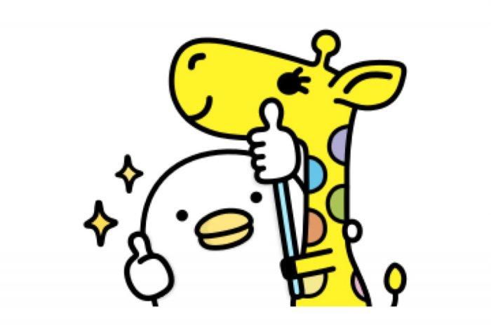 【LINE無料スタンプ】『ナナコ×うるせぇトリ』が登場、配布期間は12月30日まで