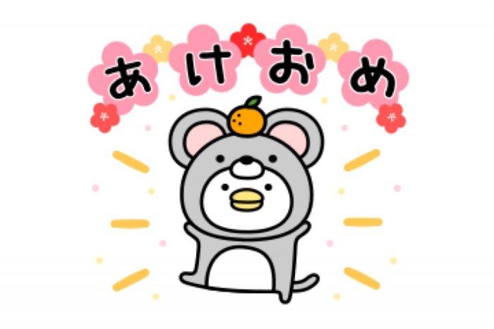 【LINE無料スタンプ】『うるせぇトリ×ライザップ』が登場、配布期間は1月20日まで