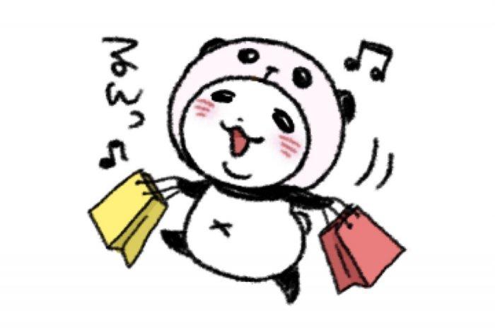 【LINE無料スタンプ】『パンダinぱんだ × LINEチラシ』が登場、配布期間は3月11日まで