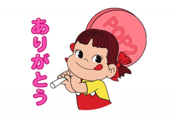 【LINE無料スタンプ】『POP2 & ペコちゃん』が登場、配布期間は1月15日まで