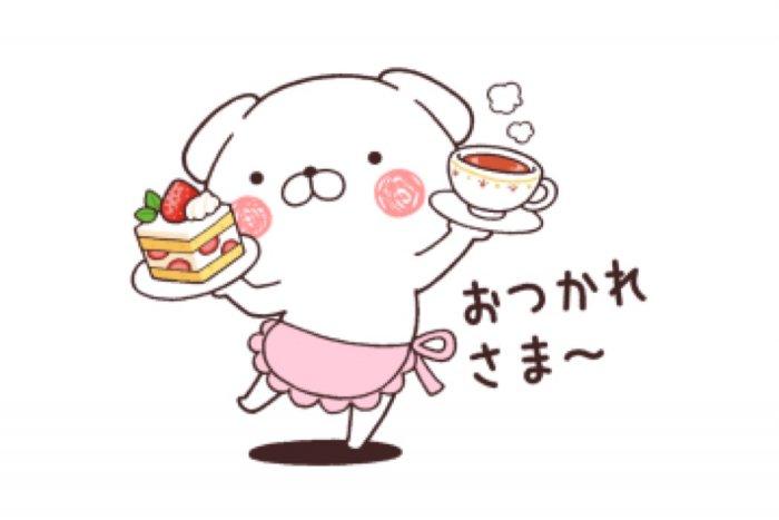 【LINE無料スタンプ】『いぬまっしぐら × LINE MOOK』が登場、配布期間は2月19日まで