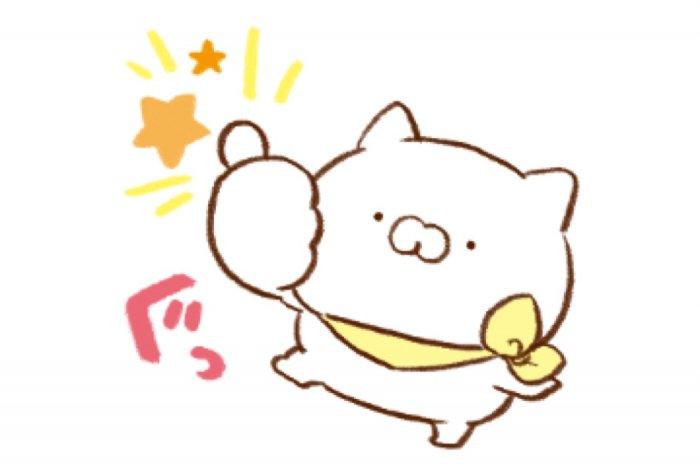 【LINE無料スタンプ】『こどもにゃんこ × LINE証券』が登場、配布期間は2月26日まで