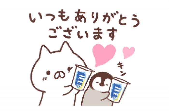 【LINE無料スタンプ】『森永アイスボックス×ねこぺん日和』が登場、配布期間は6月21日まで