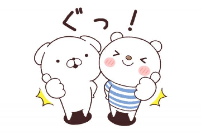 【LINE無料スタンプ】『いぬまっしぐら×ニトリのシロクマ』が登場、配布期間は3月9日まで