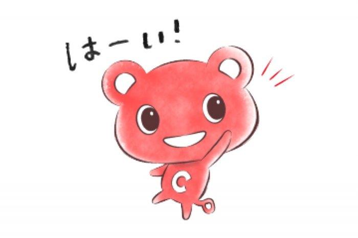 【LINE無料スタンプ】『気持ちを伝える ほのぼのコーすけ』が登場、配布期間は5月20日まで