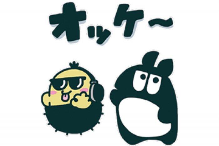 【LINE無料スタンプ】『DJマロンとMCズイミー』が登場、配布期間は3月16日まで