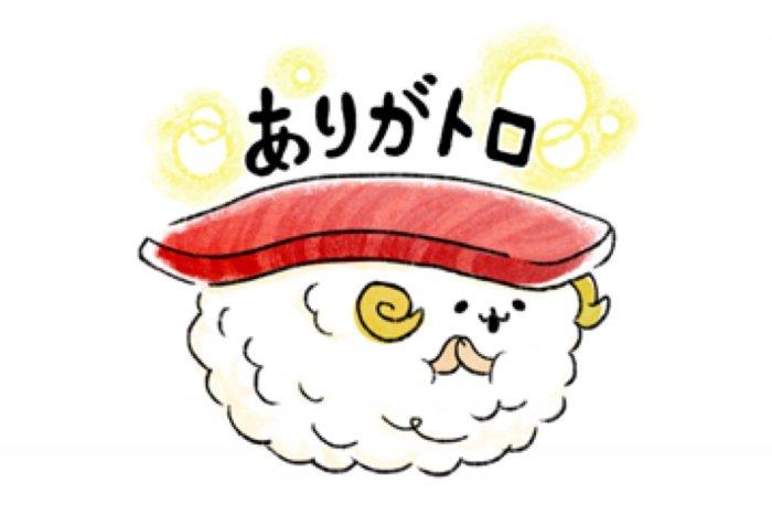 【LINE無料スタンプ】『ゆるふわお届け!宅配寿司のすしーぷ』が登場、配布期間は5月24日まで