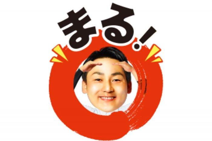 【LINE無料スタンプ】『笑顔でつなごう!みんなのまる選手』が登場、配布期間は6月9日まで