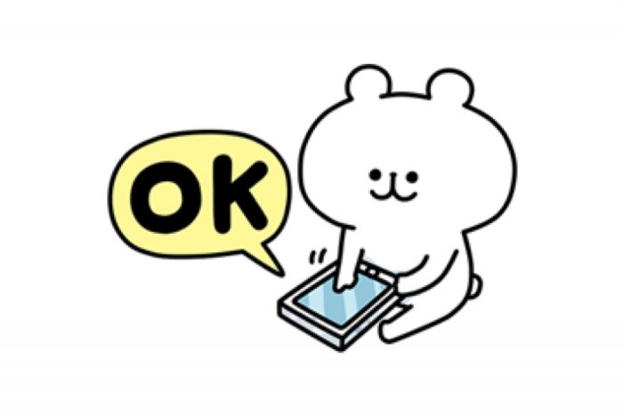 【LINE無料スタンプ】『ゆるくま×LINEアンケート』が登場、配布期間は4月22日まで