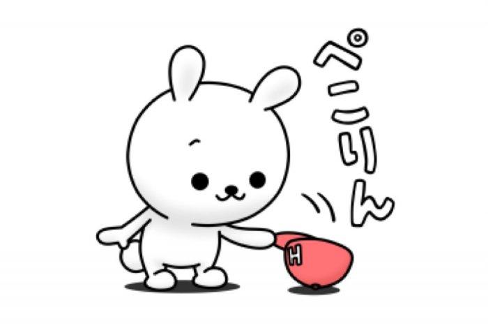【LINE無料スタンプ】『ひねくれうさぎ × LINEショッピング』が登場、配布期間は4月22日まで