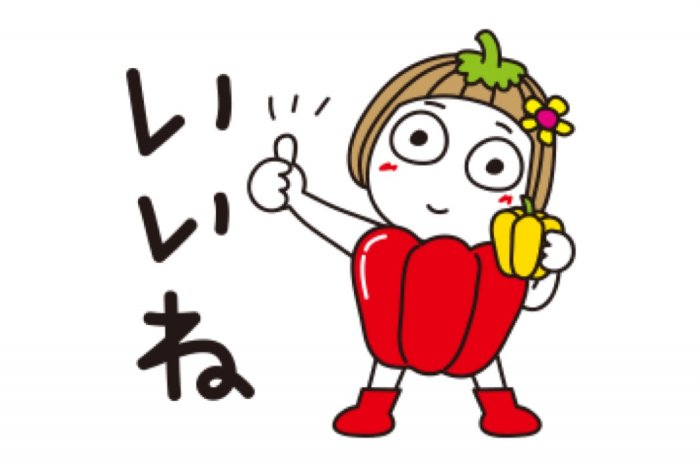 【LINE無料スタンプ】『はな子。×ライザップ』が登場、配布期間は7月13日まで