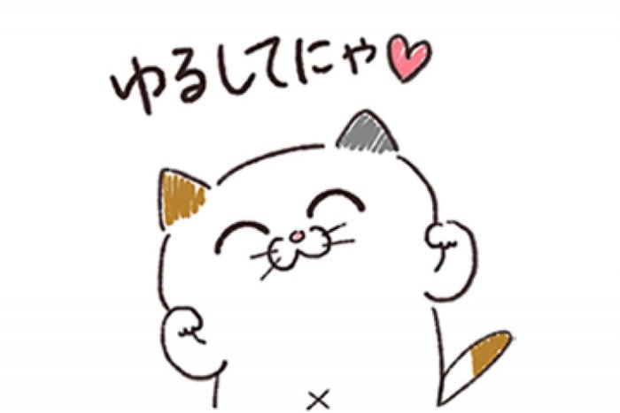 【LINE無料スタンプ】『いつも近くに♪タマ川ヨシ子(猫)第21弾』が登場、配布期間は6月22日まで