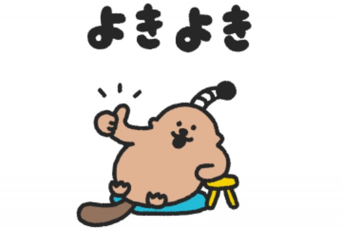 【LINE無料スタンプ】『LINEバイト×ラッコズ』が登場、配布期間は6月17日まで