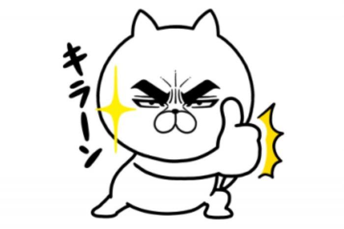 【LINE無料スタンプ】『目ヂカラ☆にゃんこ×金氏高麗人参』が登場、配布期間は7月13日まで