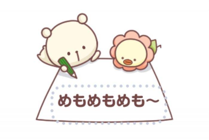 【LINE無料スタンプ】『オリコトリ×のんびりくまさん』が登場、配布期間は8月10日まで
