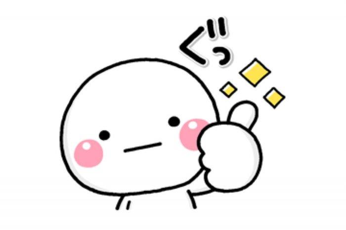 【LINE無料スタンプ】『しろまる×スマイルゼミ』が登場、配布期間は7月27日まで