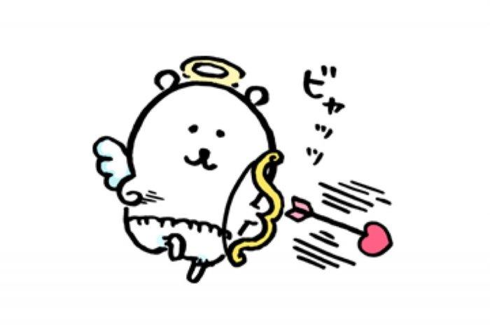 【LINE無料スタンプ】『自分ツッコミくま × HOP』が登場、配布期間は9月16日まで
