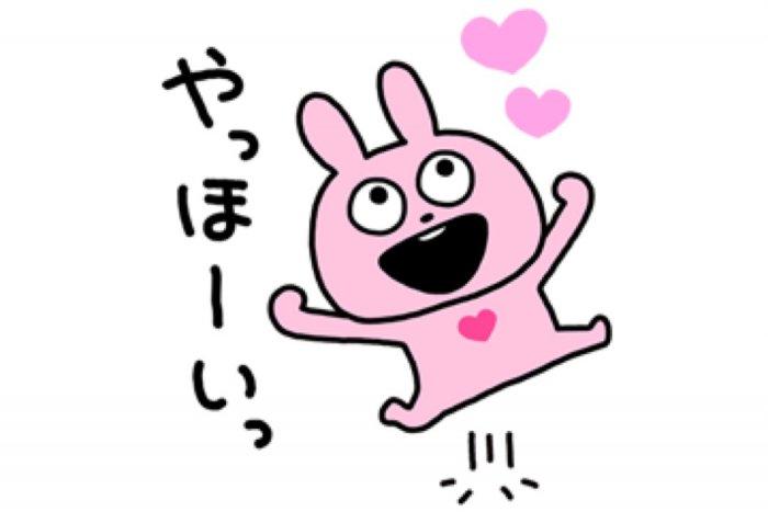 【LINE無料スタンプ】『ラブラビット × LINEポイントクラブ』が登場、配布期間は7月29日まで
