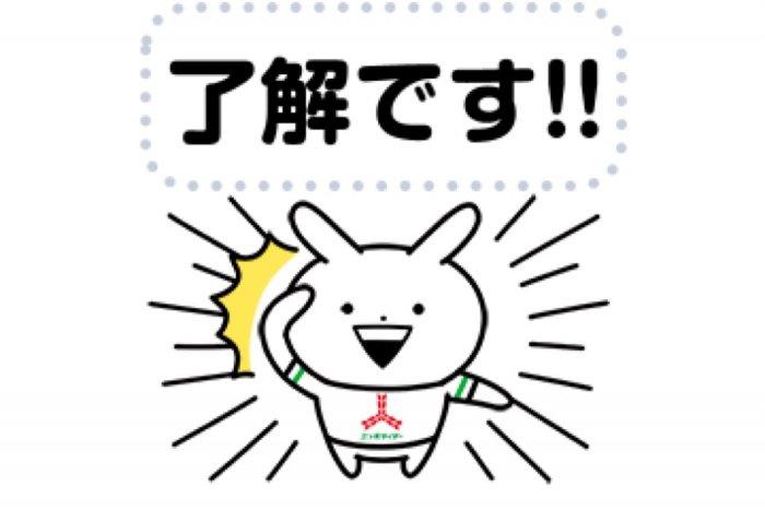 【LINE無料スタンプ】『「三ツ矢サイダー」×うさぎゅーん!』が登場、配布期間は7月27日まで