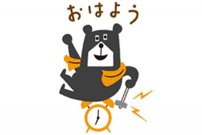 【LINE無料スタンプ】『毎日つかえる♪ジョーくん日常スタンプ』が登場、配布期間は10月22日まで