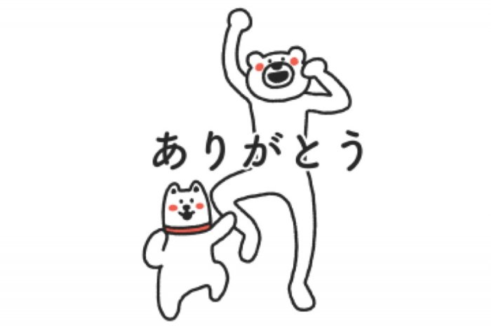 【LINE無料スタンプ】『けたたましく動くクマ×お父さん』が登場、配布期間は10月5日まで