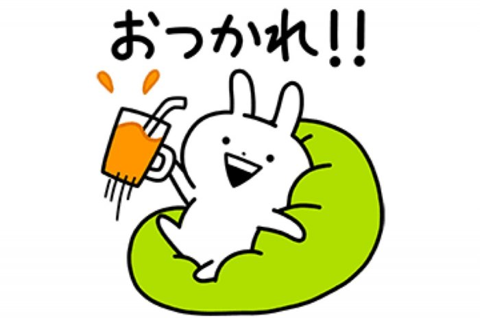 【LINE無料スタンプ】『うさぎゅーん!の日常』が登場、配布期間は10月19日まで