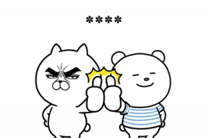 【LINE無料スタンプ】『目ヂカラ☆にゃんこ×ニトリのシロクマ』が登場、配布期間は11月30日まで