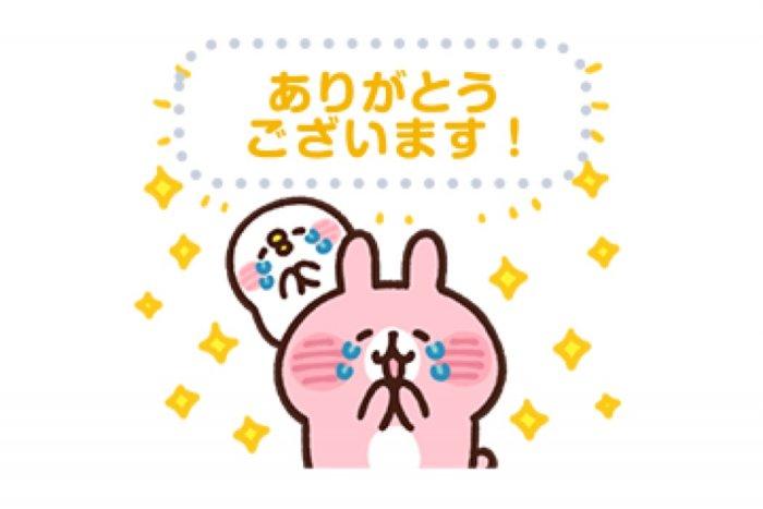 【LINE無料スタンプ】『しまむら×カナヘイの小動物 メッセージ』が登場、配布期間は11月16日まで