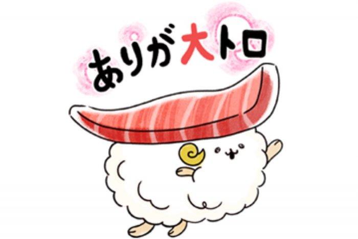 【LINE無料スタンプ】『ゆるふわお届け!宅配寿司のすしーぷ2』が登場、配布期間は1月5日まで