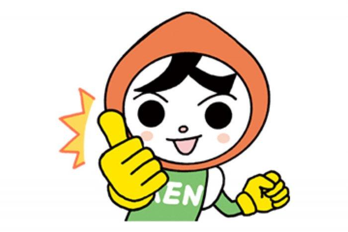 【LINE無料スタンプ】『人KENまもる君・人KENあゆみちゃん』が登場、配布期間は2月25日まで