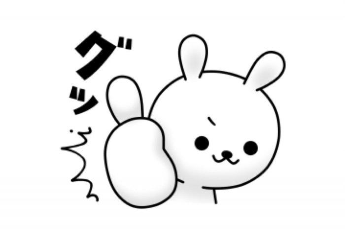 【LINE無料スタンプ】『ひねくれうさぎ × VVID』が登場、配布期間は11月18日まで