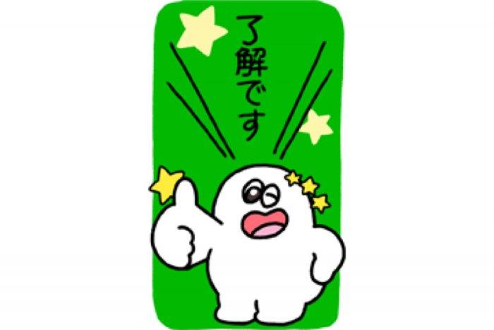 【LINE無料スタンプ】『大丈夫なきもちになる♪BIGスタンプ』が登場、配布期間は11月25日まで