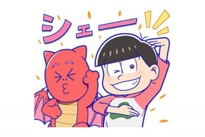 【LINE無料スタンプ】『バブル2×おそ松さん』が登場、配布期間は11月13日まで