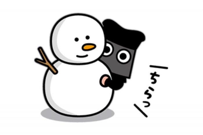 【LINE無料スタンプ】『クロコくん 2020-21年冬ver.』が登場、配布期間は3月9日まで