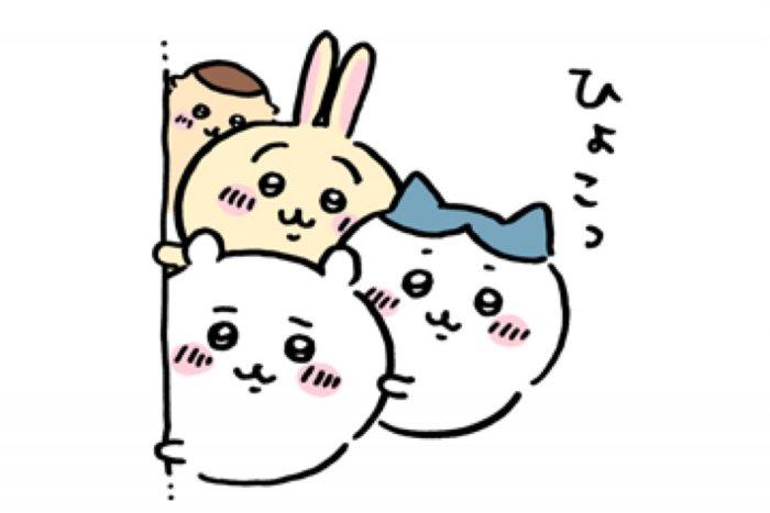 【LINE無料スタンプ】『ちいかわ×LINE オープンチャット』が登場、配布期間は1月13日まで