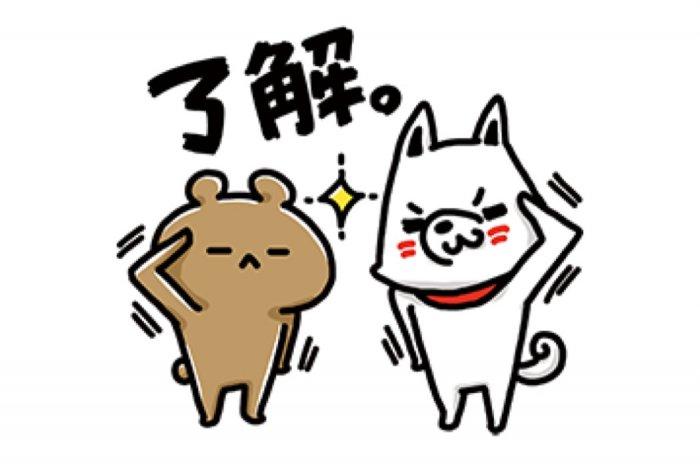 【LINE無料スタンプ】『愛しすぎて大好きすぎる。× お父さん』が登場、配布期間は3月15日まで