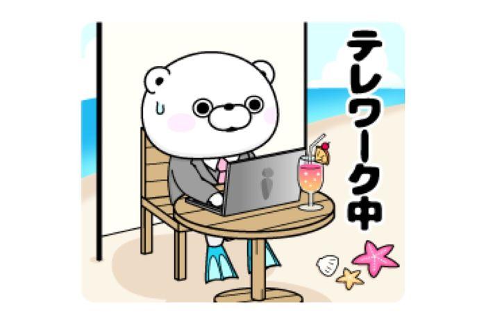 【LINE無料スタンプ】『うさぎ&くま100% 働く編』が登場、配布期間は4月5日まで